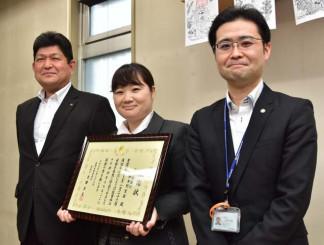 表彰を受け、充実感をにじませる(右から)阿部義貴さん、荒川しほりさん、鎌田充支店長