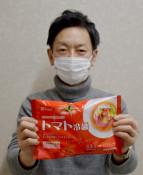 新感覚「トマト冷麺」 戸田久が3月発売、辛み抑え甘酸っぱく