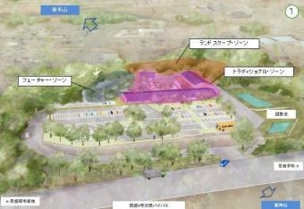 仮称・道の駅もりおかの施設の配置イメージ(盛岡市提供)