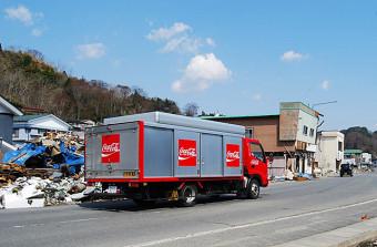 「コカ・コーラ」だからこそできる、地域に根ざした復興支援を
