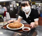 名店ギョーザ マルカンに 花巻・夜来香、大食堂で1日から販売