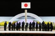 震災、政府追悼式2年ぶりに開催 11日午後、東京・国立劇場で