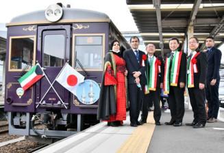 特製ヘッドマークを付けた感謝列車の隣に並んだハサン・モハメッド・ザマーン駐日クウェート国特命全権大使(左から2人目)ら関係者