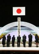 政府、震災追悼式の開催決定 2年ぶり、国立劇場で両陛下出席