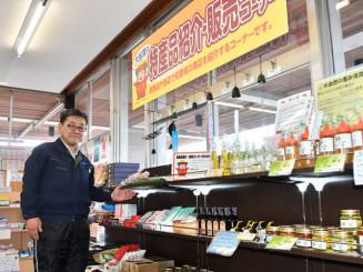 水産加工品やツバキの商品などが並ぶ碁石海岸レストハウスの特産品紹介コーナー