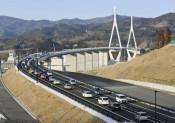 田野畑-仙台260キロが直結 三陸沿岸道、地域活性に期待