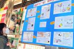 盛岡四高生、マリへ「歓迎」 五輪ホストタウンメッセージ展