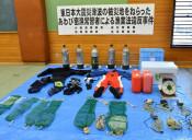 アワビ密漁1トン超か 漁業法違反疑い県警が2人逮捕