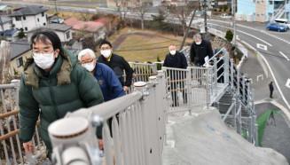 整備された避難階段を上る地域住民ら