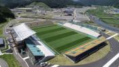 運営体制移行を延期 釜石鵜住居復興スタジアム