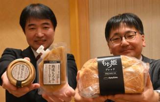 新商品の食パンとディップをアピールする浅沼宏一社長(左)と白石雄一社長