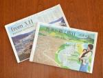 全国の中学に震災号外 発生から10年、岩手日報が1万校に発送