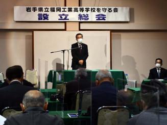 福岡工高の単独存続などを求めて活動することを決めた守る会の設立総会