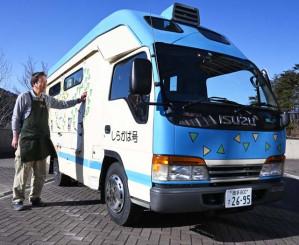 18日に運行を終える移動図書館車「しらかば号」。運転手の山崎高司さんは「相棒」の頑張りに思いを寄せる