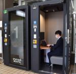 盛岡駅にシェアオフィス JR東日本、1人用ブース開設