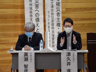 「復興は一人一人の人権を回復する営みだ」と強調する津久井進弁護士(右)