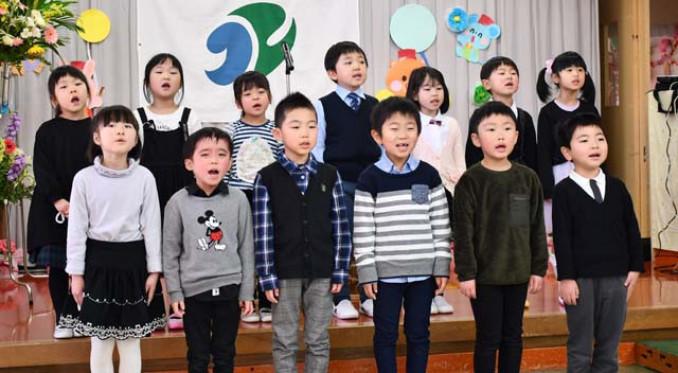 歌を披露して思い出を胸に刻む横川目保育園の園児