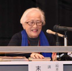 プロジェクト10年を振り返り「絵本は希望を語るもの」と訴えた末盛千枝子代表