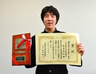 知的障害教育校長会長賞を受賞した佐々木悠和さん