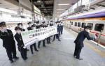 東北新幹線が通常ダイヤ復帰 所要時間や本数、元通りに