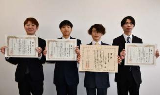 パテントコンテストで優秀賞に輝いた(左から)千葉滉太さん、千田一輝さん、三浦大輝さん、梅沢直矢さん