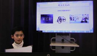 三浦碧人君のテーマ「障害があっても安心して暮らせる街」の発表の様子をまとめた動画の一場面