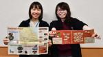 縄文周遊マップを製作 二戸地域振興センター