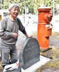 故人を思う人の道しるべに 陸前高田、漂流ポスト隣に石碑設置