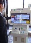 盛岡駅に非接触AI案内 JR東、東北DCに合わせ導入