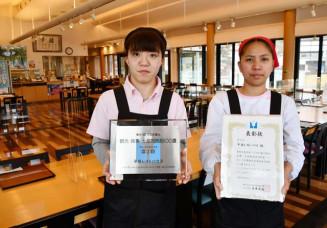 コロナ下での観光客受け入れ態勢などが評価され、観光・食事施設部門で全国2位に輝いた平泉レストハウス