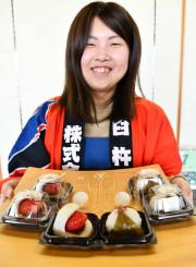 好評を博しているイチゴ大福と桜餅。新商品の開発を進めてシリーズ化を目指す