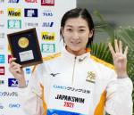 池江、競泳4冠 日本選手権