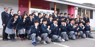新たな仲間を迎え入れ、記念撮影する葛巻高の生徒たち