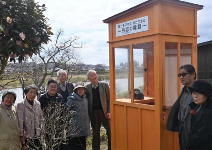 イギリス海岸を見渡せる場に設置された「勿忘の電話」。くるみの森で観光客らをもてなす住民有志も多くの利用を願う