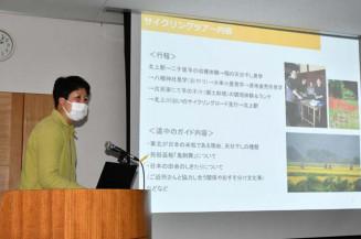 自ら企画したサイクリングツアーについて説明する深津咲奈さん