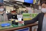 証明書 キャッシュレス決済に 盛岡市が県内初、感染リスク軽減