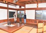 古民家を交流拠点に 奥州・胆沢、地元有志が来月開設
