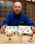 岩手の味 香るオイル 一関・農家らによる団体、3種類発売