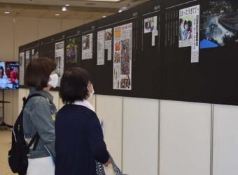 過去の紙面を通して復興の歩みを伝えている東日本大震災報道展=22日、盛岡市菜園・カワトク