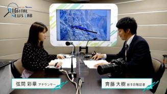 斉藤大樹記者(右)と弦間彩華アナウンサー