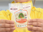 桜ふんわり 熟成モッツァレラ くずまき高原牧場、期間限定発売