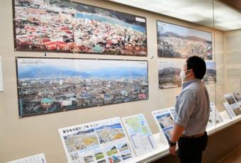 東日本大震災前後の街並みが分かる大型写真展示