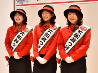 第23代大船渡つばき娘に任命された、(左から)菅野二千夏さん、田村春華さん、細谷夏美さん