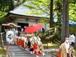 奥州藤原氏しのび法要 平泉、春のまつり開幕
