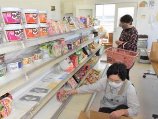 3日の開店へ準備が進められている「小山田スーパーおっほ」