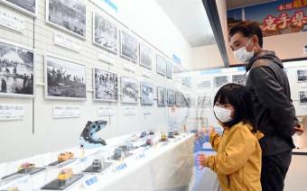 宮古市の昔懐かしい生活や漁業の様子を展示する写真展