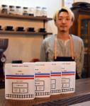 北三陸薫るブレンドコーヒー 久慈の喫茶店、22日から販売