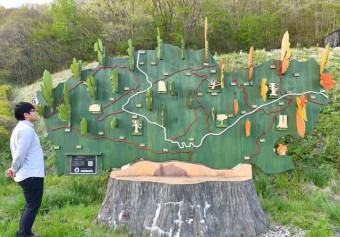 新緑と紅葉をイメージした斗米地区の新しい宝の案内板