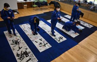 イベント本番に向けて練習に励む高田高の書道部員