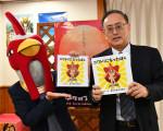 「オブチキ」の願い 絵本に 九戸村の道の駅などで販売開始